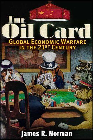 Oil_Card_cover_sample-450